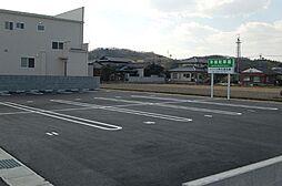 大富駐車場
