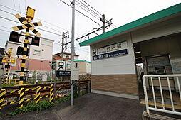 名鉄河和線白沢駅 徒歩 約10分(約800m)
