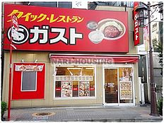 ファミリーレストランSガスト・立川駅南口店まで1012m