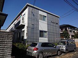エステートピア矢沢[2階]の外観
