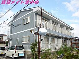 三重県津市安濃町清水の賃貸アパートの外観