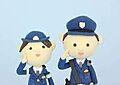 【警察】徳島北...