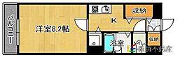 福岡県古賀市花鶴丘1丁目の賃貸マンションの間取り