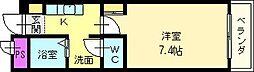 ブリディアントグリーン三国ヶ丘[5階]の間取り