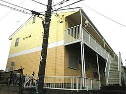 パンプハウス[103号室]の外観