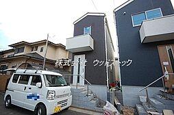 武蔵境駅 4,280万円