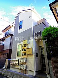 恋ヶ窪駅 4.6万円