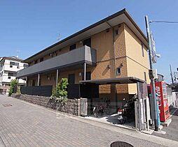 京都府京都市右京区山ノ内西八反田町の賃貸アパートの外観