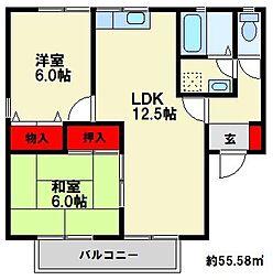 サンシティ古賀A[2階]の間取り