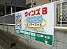 その他,1K,面積22.68m2,賃料3.3万円,JR常磐線 水戸駅 4km,,茨城県水戸市袴塚
