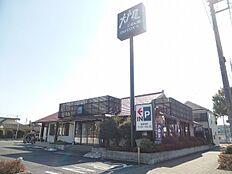 大戸屋熊川店まで111m