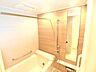 バスルームで、一日の疲れが癒されます。,3LDK,面積78.75m2,価格1,880万円,京急本線 浦賀駅 徒歩22分,,神奈川県横須賀市鴨居2丁目