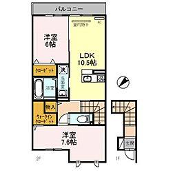 龍ノ樹マンションII[2階]の間取り
