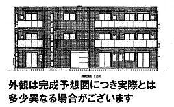 段原一丁目駅 10.4万円