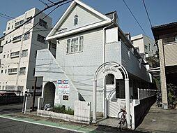福岡県北九州市八幡西区東筑1丁目の賃貸アパートの外観