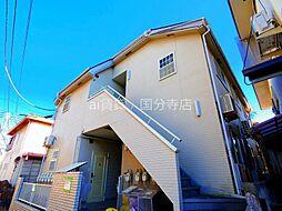 国分寺駅 2.7万円