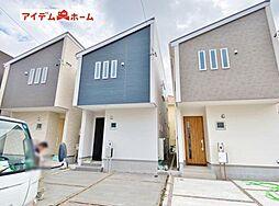 庄内通駅 3,280万円