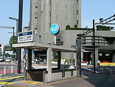 丸の内線「四谷三丁目」駅