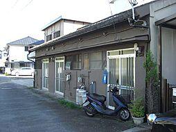 鶴原アパート[3号室]の外観