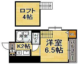 福岡県福岡市中央区清川2丁目の賃貸アパートの間取り