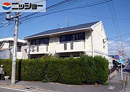 原第一住宅[2階]の外観