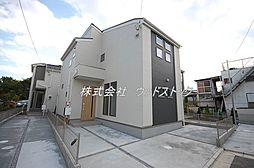 三鷹駅 4,480万円