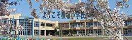 那珂市立横堀小学校 1810m