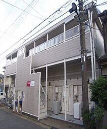 東京都練馬区谷原6丁目の賃貸アパートの外観