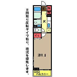 スカイ・コート西都賀[1階]の間取り