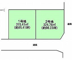 姫路市辻井8丁目