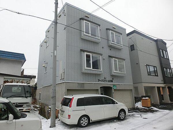 アークコート北28条 3階の賃貸【北海道 / 札幌市北区】