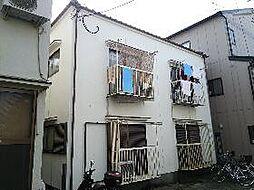 藤田コーポ[2階]の外観