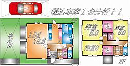 [一戸建] 兵庫県芦屋市東山町 の賃貸【/】の間取り
