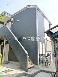 実籾駅 4.3万円
