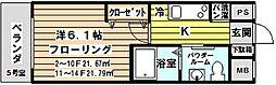 レジュールアッシュ北大阪グランドステージ[1205号室]の間取り