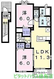 ラ・ドゥサーIV[2階]の間取り
