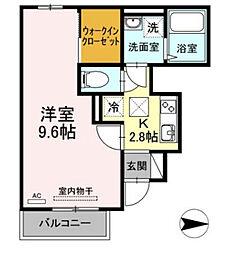 高砂町駅 5.0万円