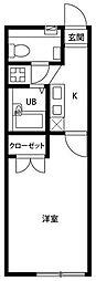 アムール子合際[2階]の間取り