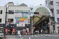 横浜橋通商店街...