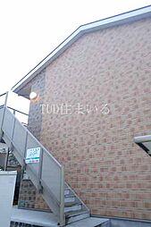 埼玉県さいたま市南区太田窪2丁目の賃貸アパートの外観