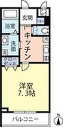 東京メトロ丸ノ内線 四谷三丁目駅 徒歩4分の賃貸マンション 4階1Kの間取り