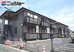 マイウェイディアス21[1階]の外観