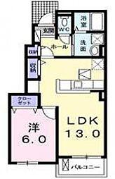 フィオーレ2番館[1階]の間取り
