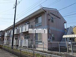 パークヒルズ MIZUKI[1階]の外観