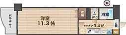 高円寺駅 9.2万円