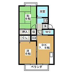 トゥインクルコート文化町4番館[2階]の間取り