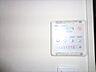 その他,2LDK,面積57m2,賃料5.7万円,JR両毛線 富田駅 4.8km,,栃木県足利市毛野新町4丁目65-4