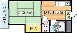 シャトレ黒崎[5階]の間取り