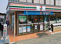 西所沢駅 4.4万円