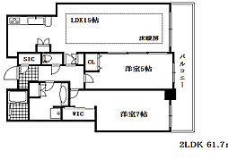 三ノ宮駅 19.8万円